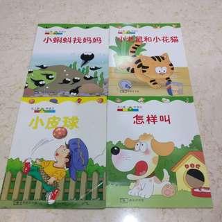 Chinese books (8 books)