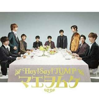 MAE WO MUKE HEY SAY JUMP PREORDER (AFTER RELEASED)