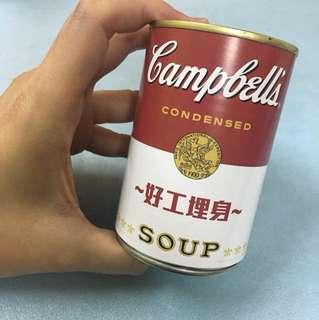 """Campbell's """"好工埋身"""" 自設罐頭湯"""