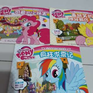 Little pony chinese books