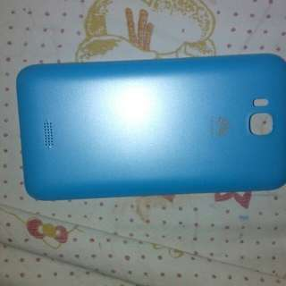 Huawei y541 backcase