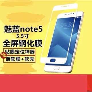 魅蓝note5钢化膜5.5寸抗蓝光全屏覆盖玻璃膜2片
