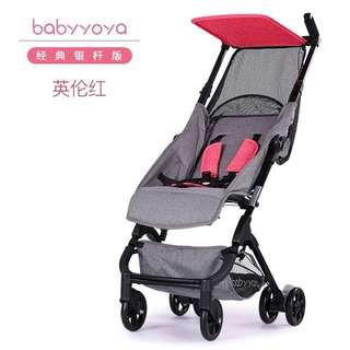 Pockit Inspired Compact Stroller Cabin Size