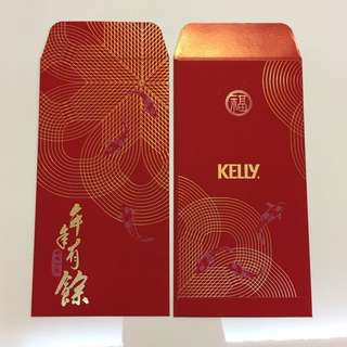 Kelly Recruiting red Packet Angpow Hong Bao 2018