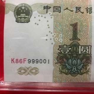 99版1圓100張連號:K98F999001-100