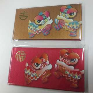 2018 SGX red packets