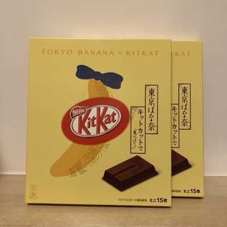 Tokyo Banana Kitkat (15枚)