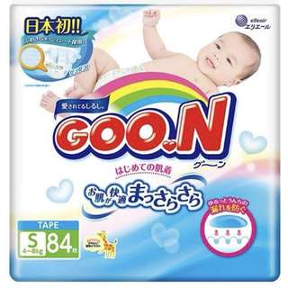 GOO.N baby diapers- size S - 84 diapers