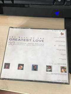 Best of the greatest love classic love tracks The definitive love collection