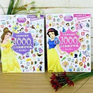 🚚 1千+1千=2000張貼紙 ,只要220元 貼到手軟 這可不是一本普通的貼紙書! 看看這是一本女孩們夢寐以求的迪士尼公主美麗收藏書! 🍹超華麗公主禮服,出席場合高雅又出色 ...顯示更多