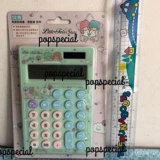 Last PcS Left Little Twin Stars Calculator