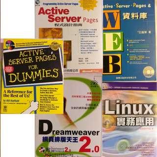 舊電腦書(可單買)