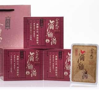 金牌大師滴雞精(台灣直送)1盒裝 (補身 坐月 上奶)