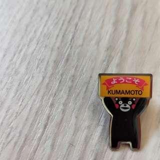 日本熊本熊小别針