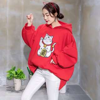 Cat Chinese New Year Top