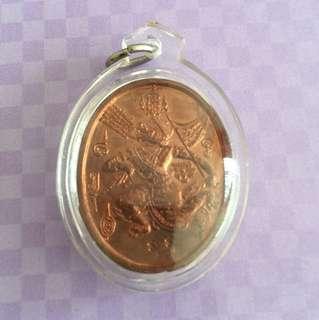 Thai Amulet Arjan Chit Harumum