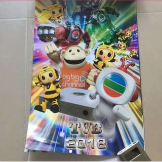 $50 TVB 2018月曆