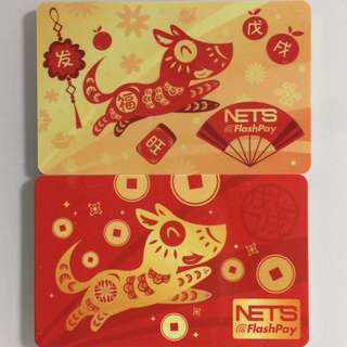 Limited Edition brand new 2018 Prosperity Lunar New year Dog golden and red designs set of 2 nets Flash Pay Cards For $19.90.