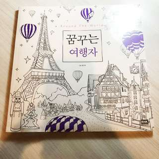 Korean Around the World Coloring Book for Adults and Kids