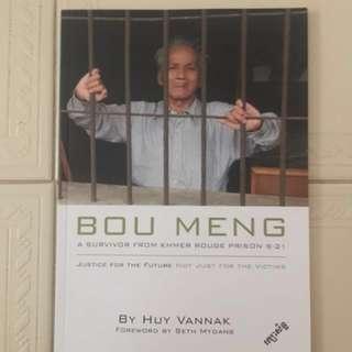 Bou Meng, a survivor from Khmer Rouge Prison S-21