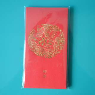 BN 2018 Standard Chartered Red Packet