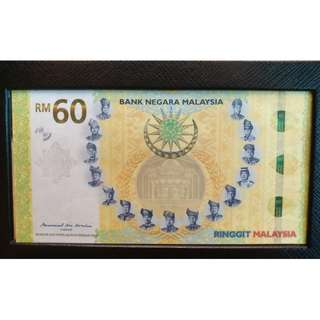 RM60 note