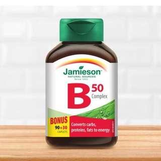 Jamieson Vitamin B50 Complexe 增美臣 維他命B