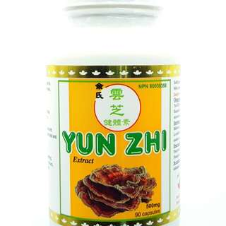 Yun Zhi Extract 雲芝健體素 (加拿大有機生產)