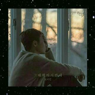 ROY KIM (로이킴) - ONLY THEN (SINGLE ALBUM / LIMITED EDITION)