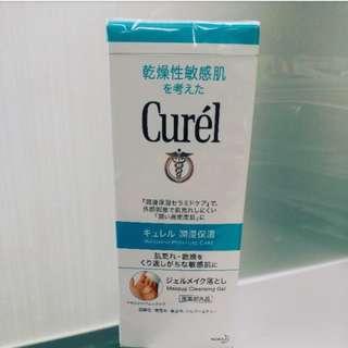 Curel深層卸妝啫喱 (乾燥性/敏感皮膚專用)