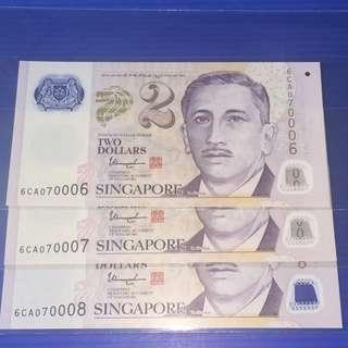 Singapore Portrait $2 Fancy No. 070006,07,08 (3Runs) UNC