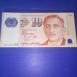 Singapore Portrait $10 UNC 4 digit No. 001456(一世福禄)