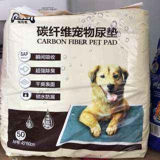45x60cm Charcoal Absorbent Deodorising Antibacterial Pet Pee Pad