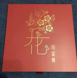 包郵 中國銀行 中銀理財 花開富貴 長利是封 禮盒1盒