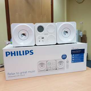 Philips Micro Music System [model no : MCM1055/98]