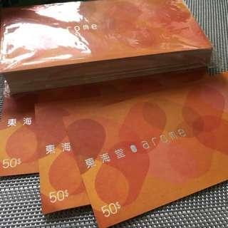 東海堂禮餅券價值$50 8折 $40 一張 expired 31 Dec 2029 手上有200 張