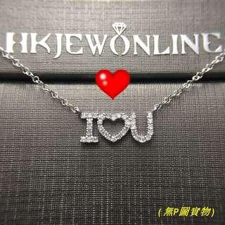 HKJ~18K白金鑽石頸鍊