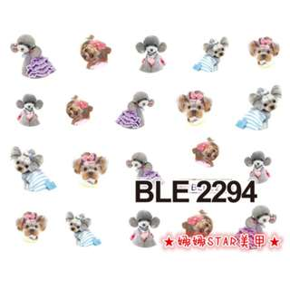 Japanese Lovely Cute Pet Nail Art Watermark Stickers ~ 2 for $3