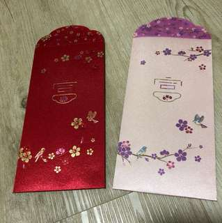 Satin 🌸 Angpow 2018 Hong Bao Ang pow Red packets