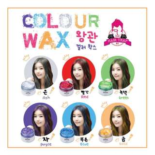 #HUAT50SALES🌈{Japan}🌈 Colour Hair Wax🌈 Silver Ash🌈 Gold🌈 Blue🌈 White🌈 Purple🌈 Most Stylish Hair Colour Wax★ No Damaged hair🌈  Washable Hair Dye Wax🌈 Temporary Colourful Hair Wax🌈 Singapore🌈 Color hair wax🌈