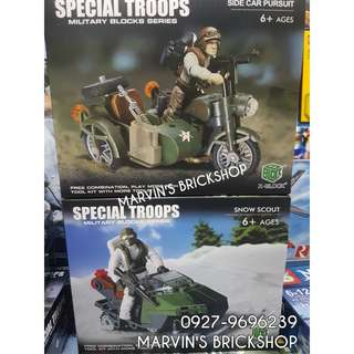 For Sale Call Of Duty Special Troops Building Blocks Toy