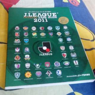 (日本足球)日職 J League Official fan's guide 2011