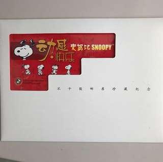 動感史努比Snoopy不干膠郵票珍藏版套裝