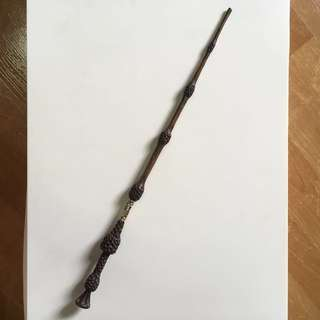 USJ - Elder Wand [bidding]