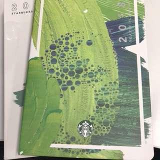 Starbucks 2018 Planner - Big Green (no Vinta Card)
