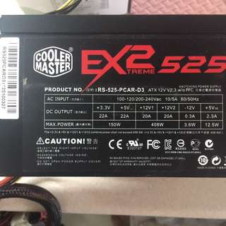 Cooler Master  Extreme2 525 pc power supply