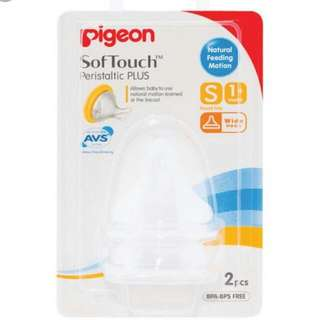 (New) Pigeon Soft Touch Wide Neck Nipple