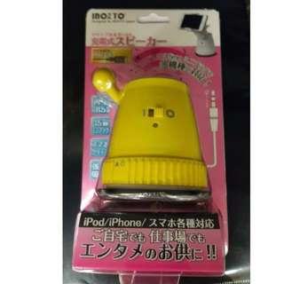 手提電話喇叭連吸盤支架 Mobile Phone speaker with holder Yellow Color 黃色