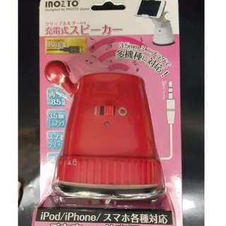 手提電話 喇叭連吸盤支架 Mobile Phone speaker with holder Red Color (紅色)