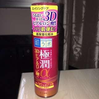 Hada Labo Retinol Anti Aging 3D Lifting Lotion